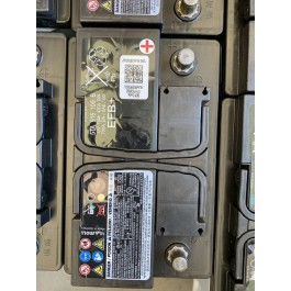 Аккумулятор 12V 70AH 420A DIN 700A volkswagen audi 5TA915105B