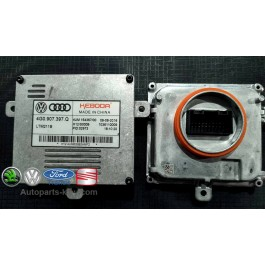 Блок управления режима освещения 4G0907397Q NEW