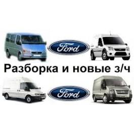 Разборка Ford Transit Ровно