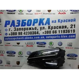 Фара Skoda Karoq Full Led левая 57B941015F VAG