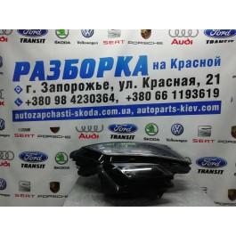 Фара Skoda Kodiaq Full Led правая 566941016E VAG