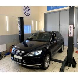 Авторазборка СТО Автоэлектрик Volkswagen Skoda Audi Seat FordTransit в Запорожье