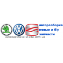 Разборка  autozapchasti-skoda.com.ua
