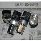 Датчик давления кондиционера Vag 1K0959126E