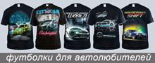 Оригинальные надписи на футболках